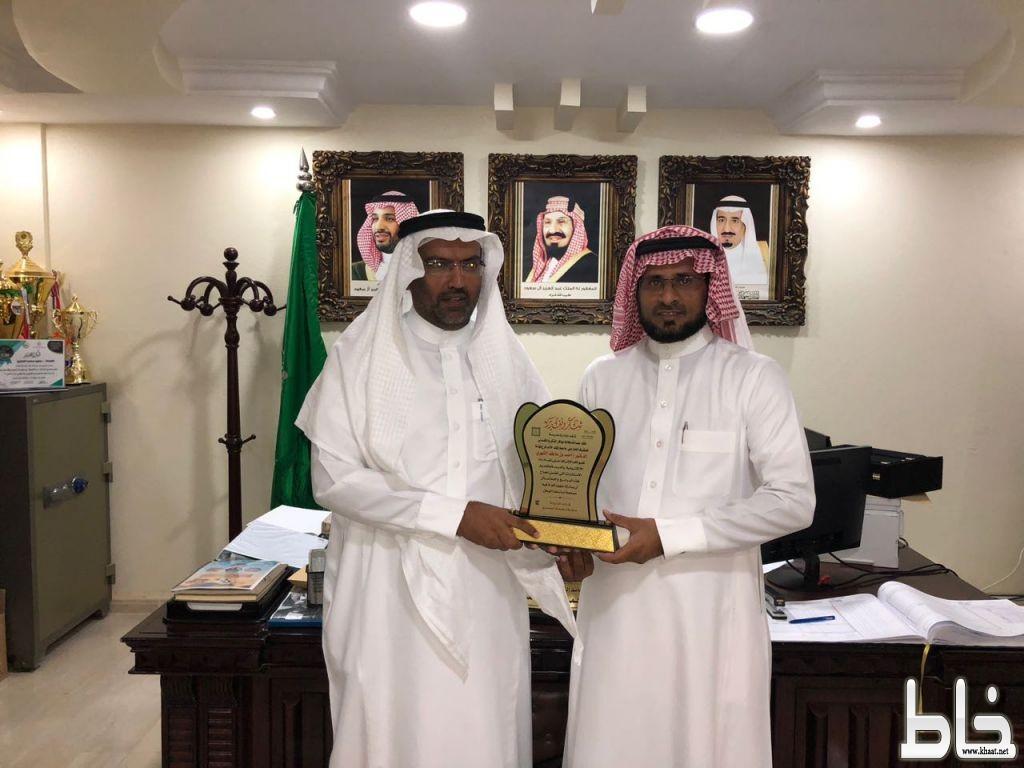 مدرسة الملك عبدالله بخاط تكرم الدكتور أحمد عاطف الشهري