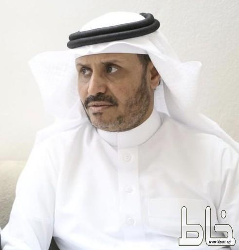 ترقية عبدالله العمري الى عميد