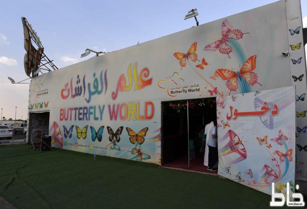 مهرجان أبها للتسوق يتيح الفرص الإستثمارية لشباب الوطن