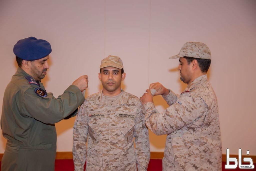 ترقية محمد العمري إلى رتبة ملازم