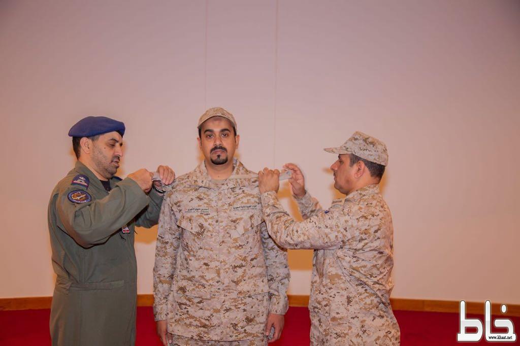 أحمد عليوي الصميدي إلى رتبة ملازم