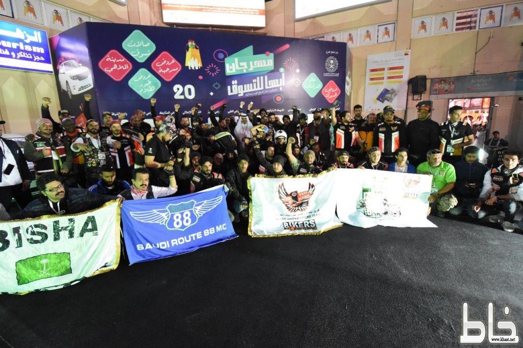 مهرجان أبها للتسوق يستقبل 200 من دراجي رالي متحدون عسير
