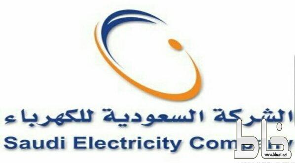 توضيح هام من الكهرباء حول فواتير شهر أغسطس