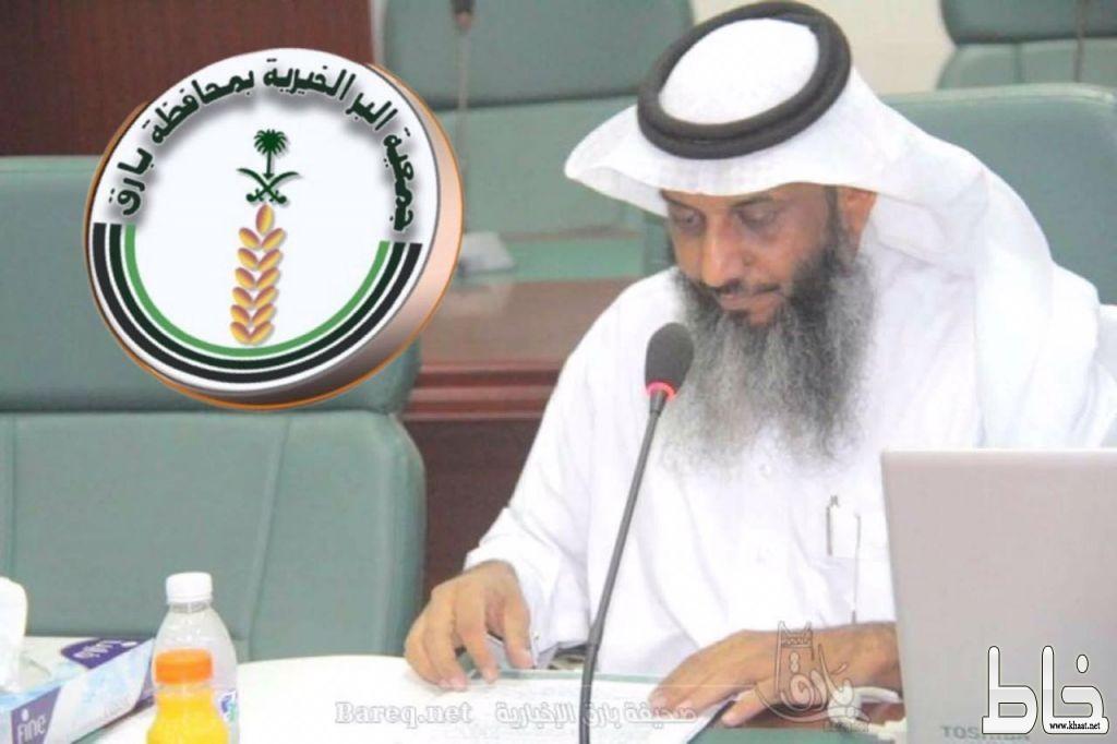 جمعية البر ببارق تودع مبالغ الزكاة لمستفيديها المحدثين بياناتهم ..