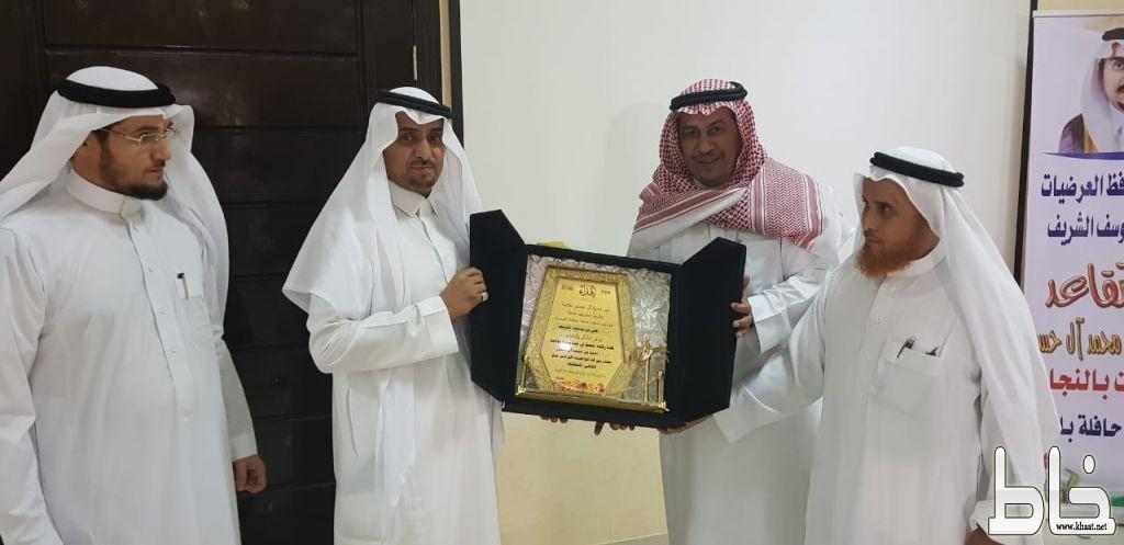 توديع الأستاذ أحمد القرني برعاية محافظ العرضيات