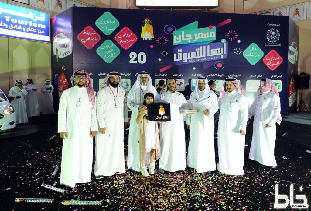 الشهري من مركز خاط ينال مسك الختام لسيارات مهرجان أبها للتسوق 20
