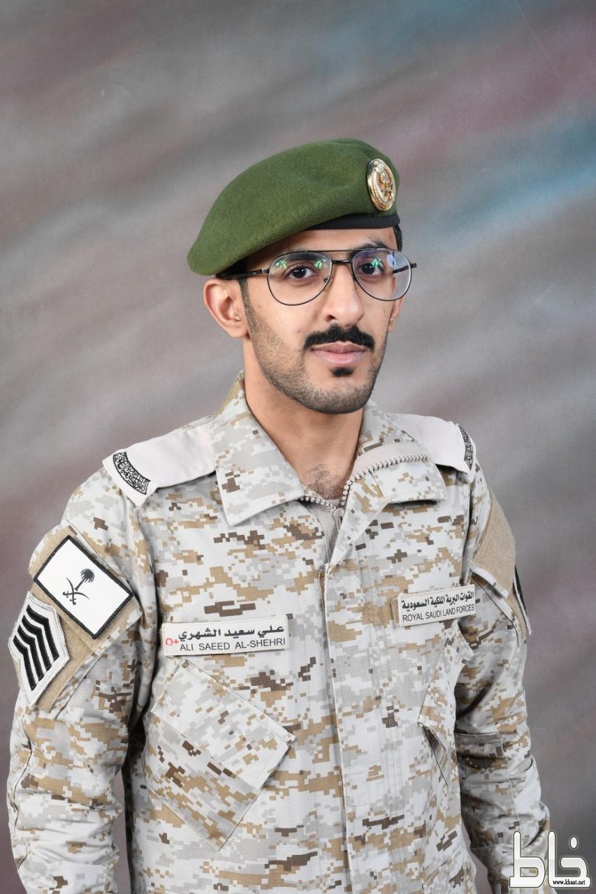 """ترقية علي سعيد الشهري الي رتبة"""" رقيب""""  بالكلية الحربية"""