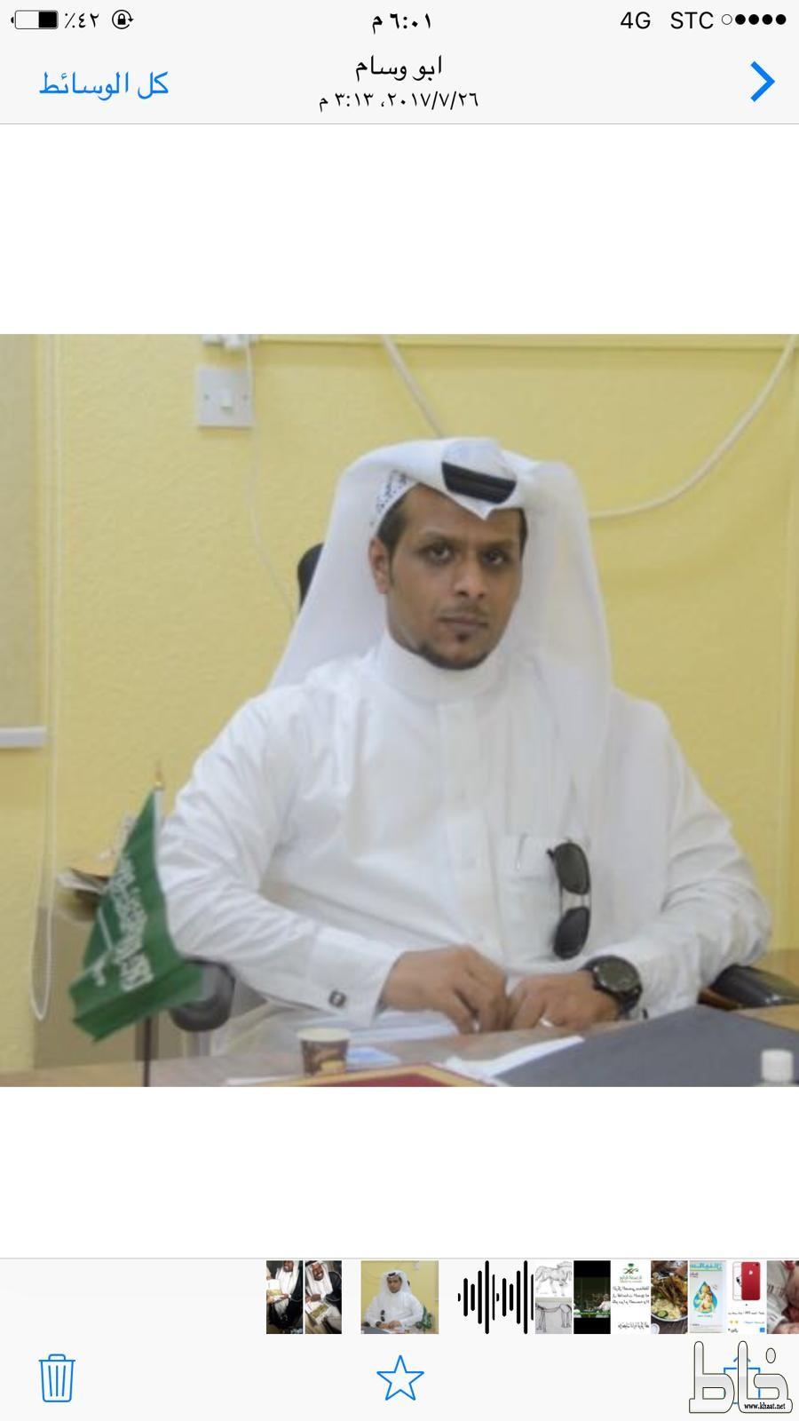 مدير مركز صحي المجاردة يهنئ القيادة باليوم الوطني88