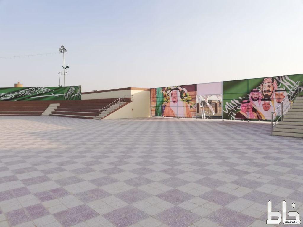 مركز النقيع ببيشة يحتفل باليوم الوطني ( 88 )غداً