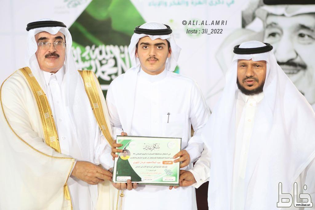 محافظ المجاردة يكرم الطالب الموهوب عبدالسلام الشهري