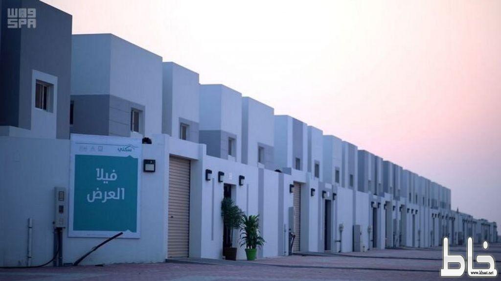 اعتماد 119 مخططا سكنيًّا بجميع مناطق المملكة