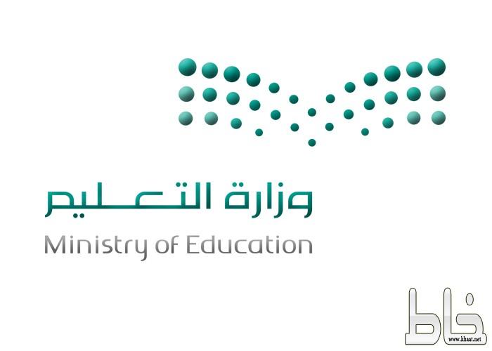 العيسى يوجّه رسمياً بتوطين الوظائف بالتعليم الأهلي