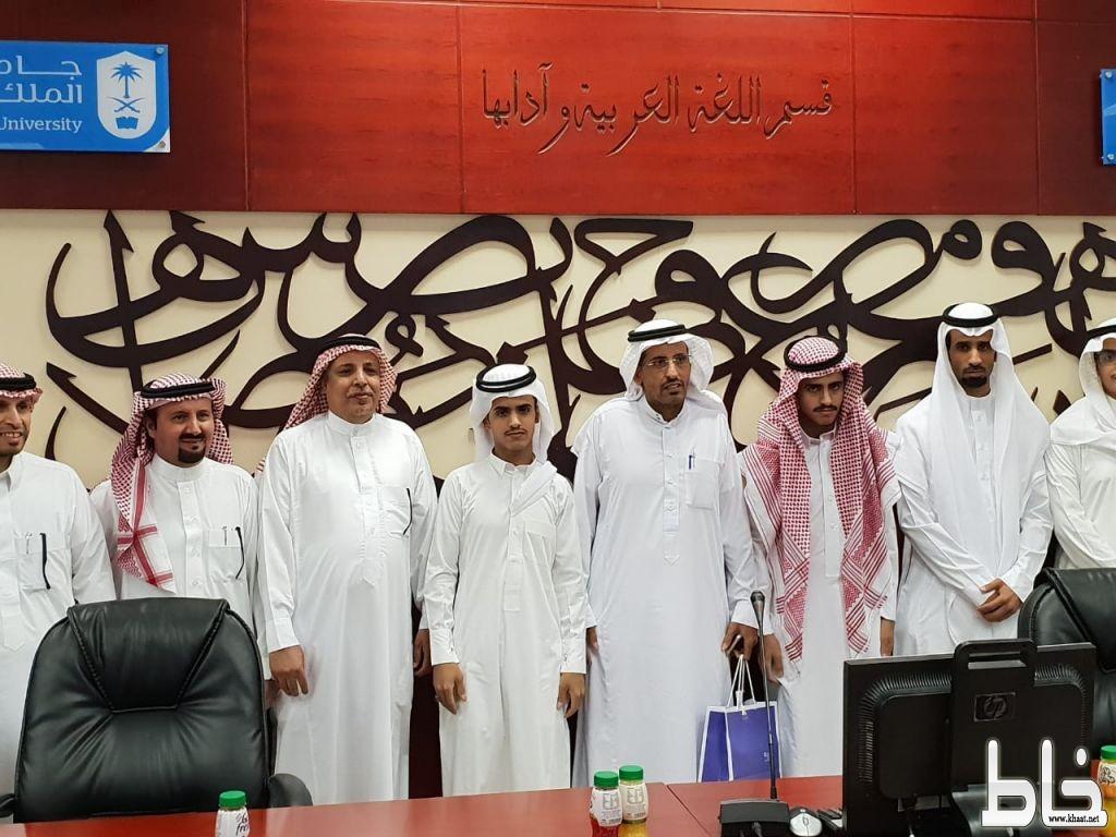 درجة الدكتوراة للدكتور علي بن غرامه الشهري