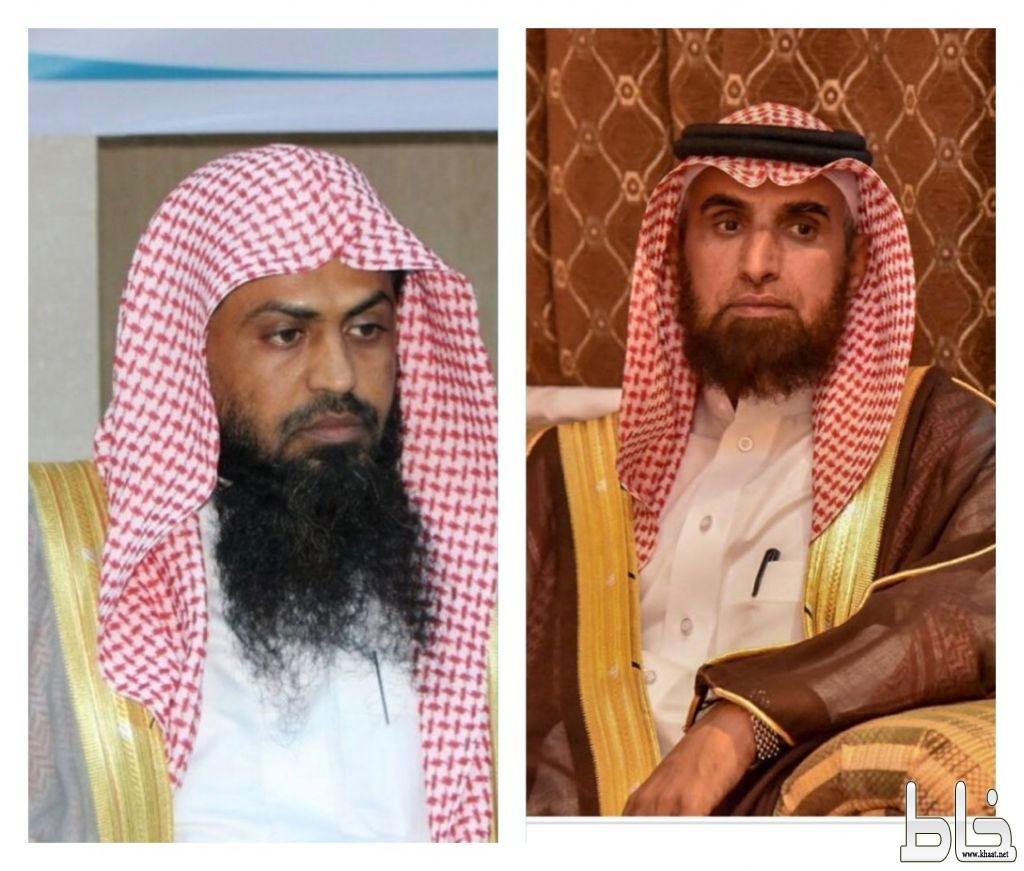 """""""العيسي"""" مديرًا للشؤون الإسلامية بالمجاردة والرشدة مشرفاً ميدانياً للمساجد"""