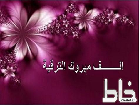 جوهرة محمد الياس إلى المرتبة السابعة