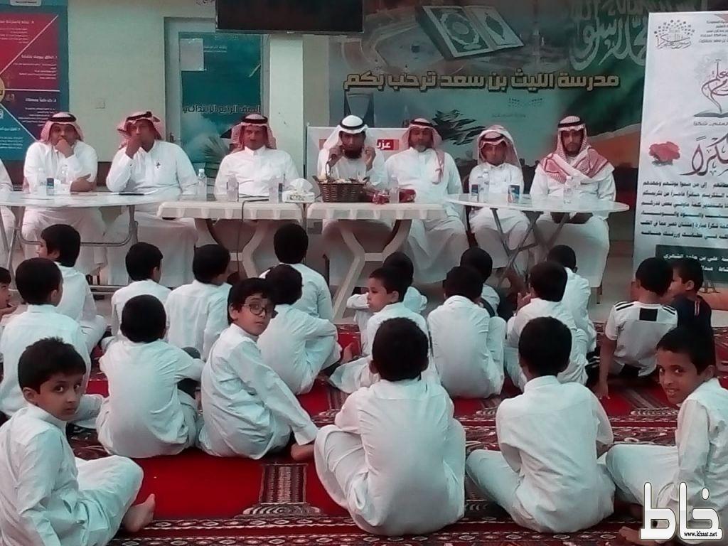الليث بن سعد بمغلوث تحتفل باليوم العالمي للمعلم