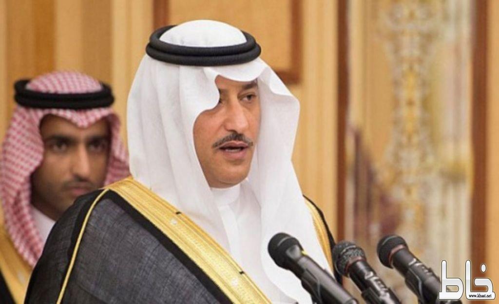 أول رد من المملكة على دعوة وزير خارجية إيران للحوار