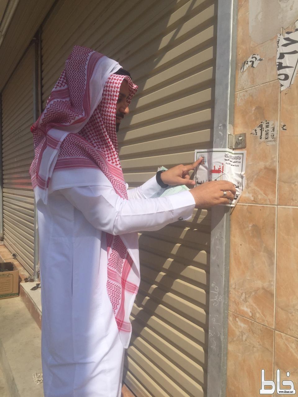 بلدية المجاردة تصادر اطعمة وتغلق محلات ضمن حملة غذائكم امانة