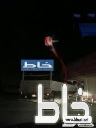 """رشة """" مطر """" تثير مخاوف سكان مركز خـاط"""