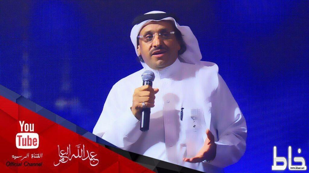 غداً الاعلان عن فعاليات وايام وليالي الدورة السابعة من مونديال القاهرة للاعلام العربي