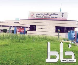 وفد من جامعة الملك خالد في زيارة لمصابات حادث باص الطالبات