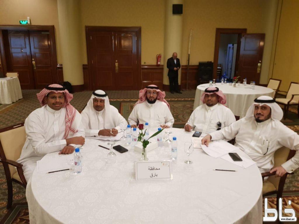 محافظة بارق تشارك في الخطة الإستراتيجية لمنطقة عسير