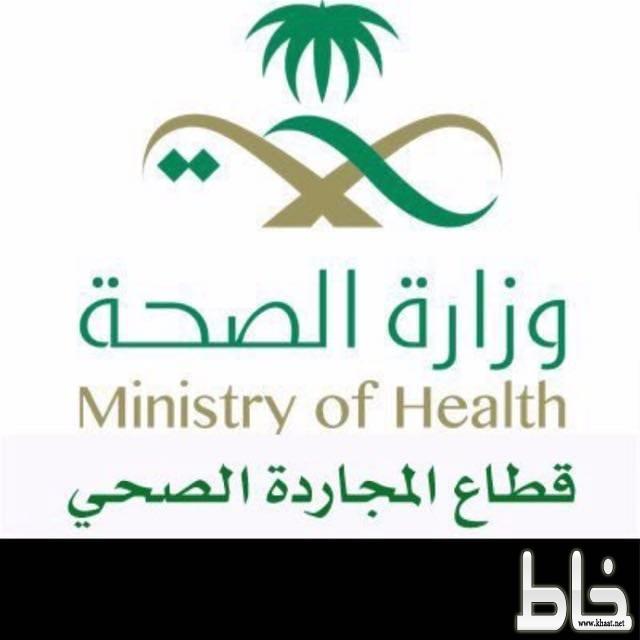 """القطاع الصحي بالمجاردة يستقبل مشرفات وطالبات مكتب التعليم ببارق في زيارة تطوعية """"رفق """"."""