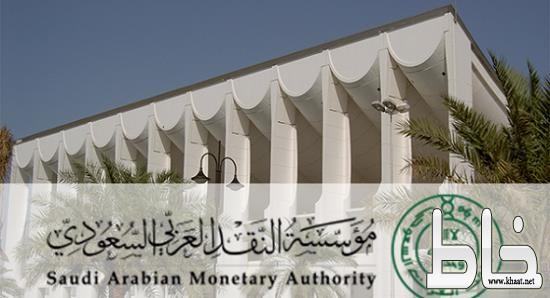 مواطن يناشد مؤسسة النقد بحل مشكلته مع البنك الإهلي