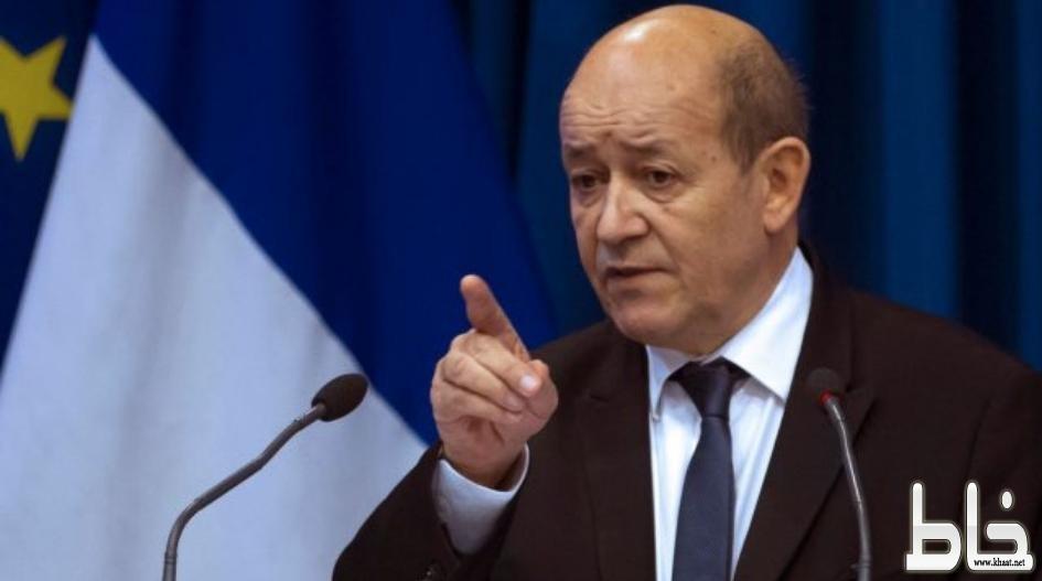 وزير خارجية فرنسا: أردوغان «يلعب»، لم يسلمنا تسجيلات لخاشقجي