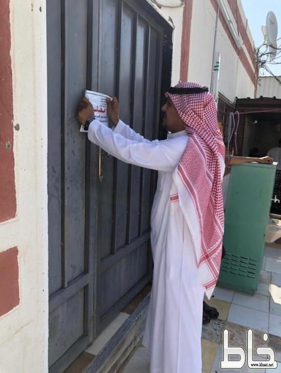 بلدية بارق تغلق 10 مقاهي مخالفة للشيشة و المعسل