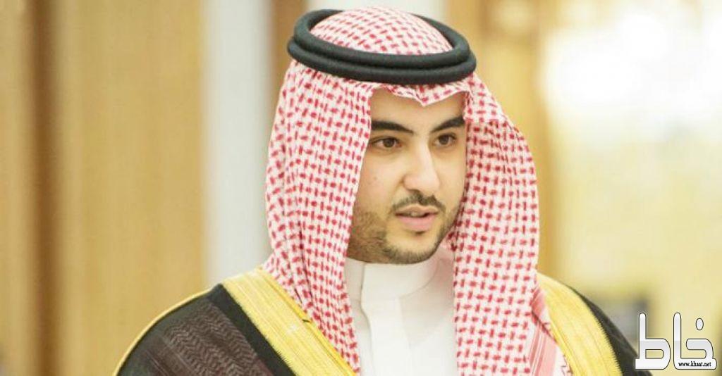 الرد الكامل للأمير خالد بن سلمان.. ما لم تنشره «واشنطن بوست»