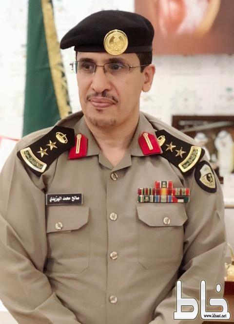 اليزيدي مديراً لشرطة محايل