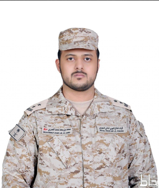 ترقية الملازم محمد العمري الى رتبة ملازم اول