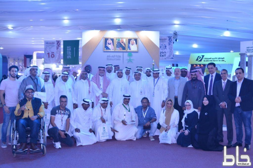 «الإعلام» تكرم المشاركين في تغطية معرض كتاب جدة