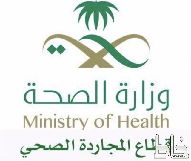 القطاع الصحي بالمجاردة يعلن بدء الحملة الوطنية للتطعيم ضد شلل الأطفال