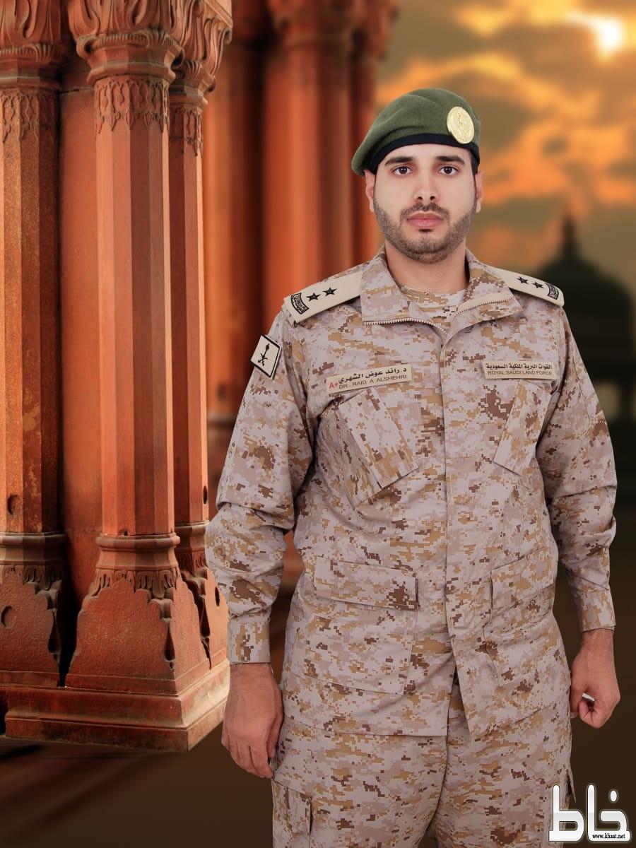 """""""رائد الشهري """" يحتفل بتخرجه برتبة ملازم أول طبيب من كلية الأمير سلطان للعلوم الصحية"""