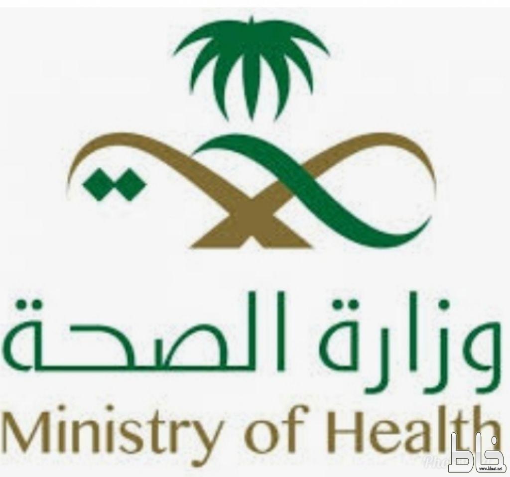 مواطنون في المجاردة يناشدون الصحة بالتدخل واحتواء الوباء قبل انتشاره