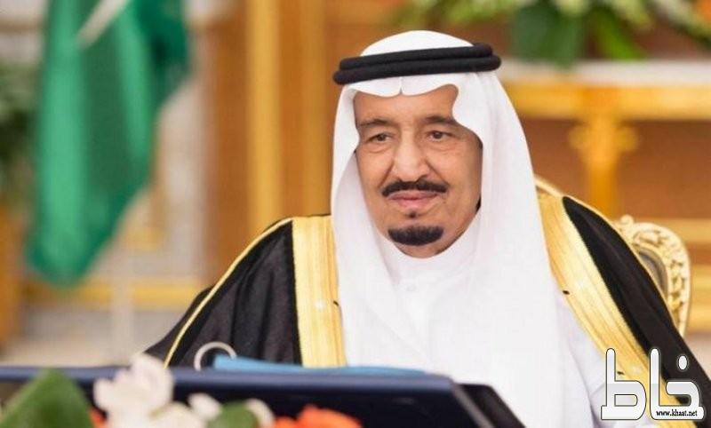 بعد موافقة الملك سلمان .. ما هي الفاتورة المجمعة وهدفها؟