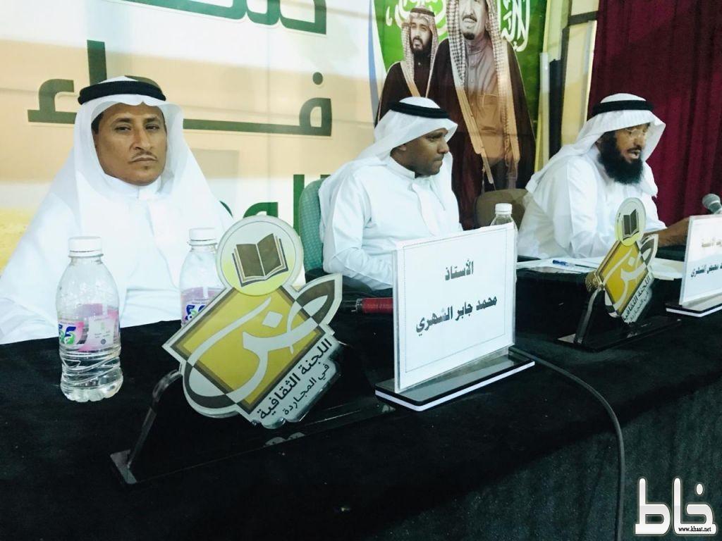 برعاية محافظ المجاردة : بن دخنان والشهري يبدعان في سير رواد التعليم بأمسية ختبه