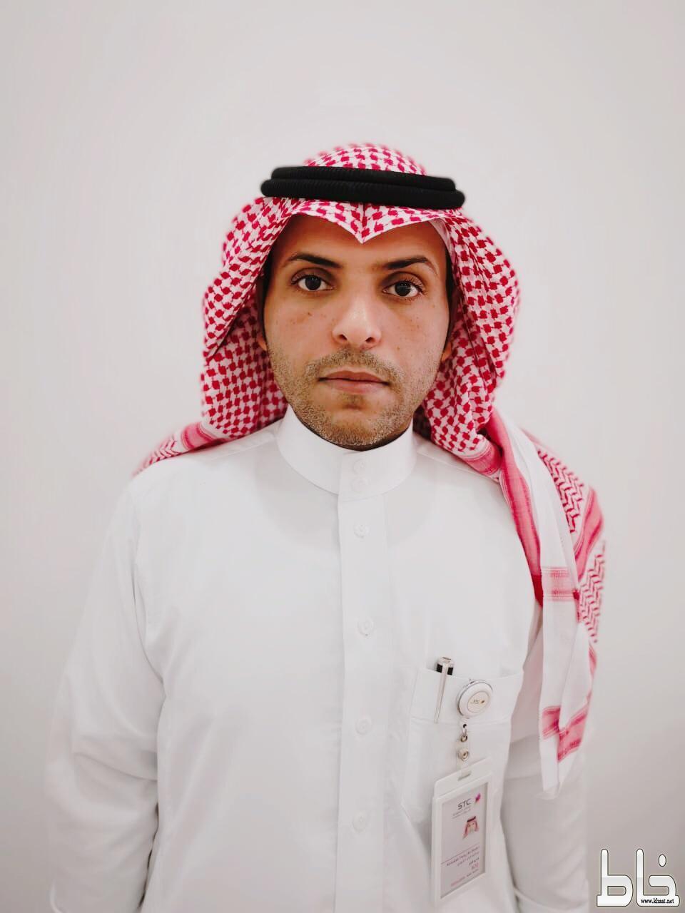 """تعيين """" عبدالله فراج الشهري """" مديرا لمكتب الاتصالات السعودية بالمجاردة"""
