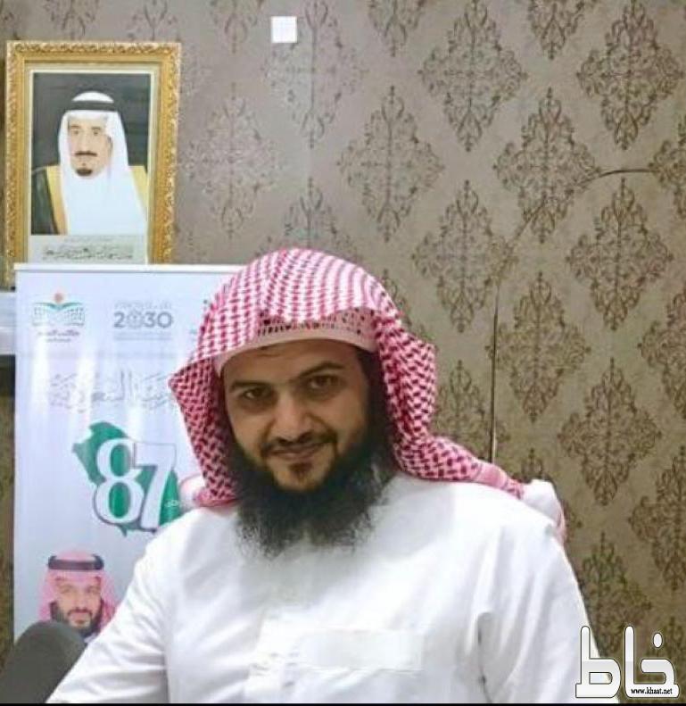 درجة الماجستير للاستاذ محمد موسى العماري