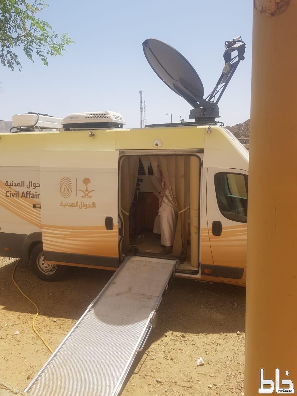 بالصور شاهد : جانب من الخدمات التي تقدمها عربة الأحوال المتنقلة للمواطنين بمركز جمعة ربيعة