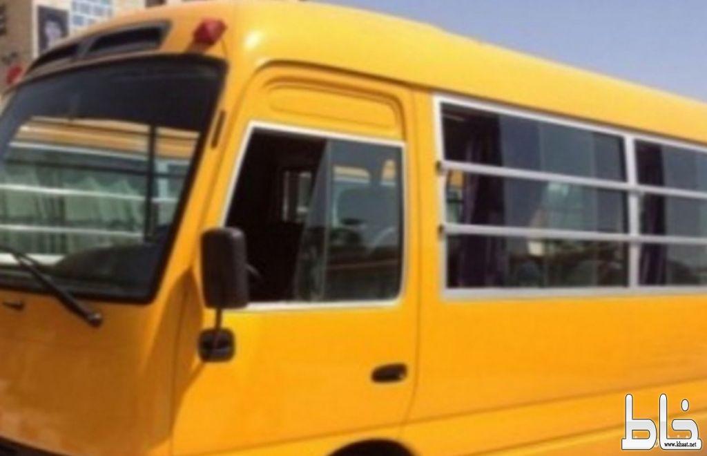 """وفاة طالبة بـ""""تعليم القنفذة """" داخل حافلة نقل مدرسية"""