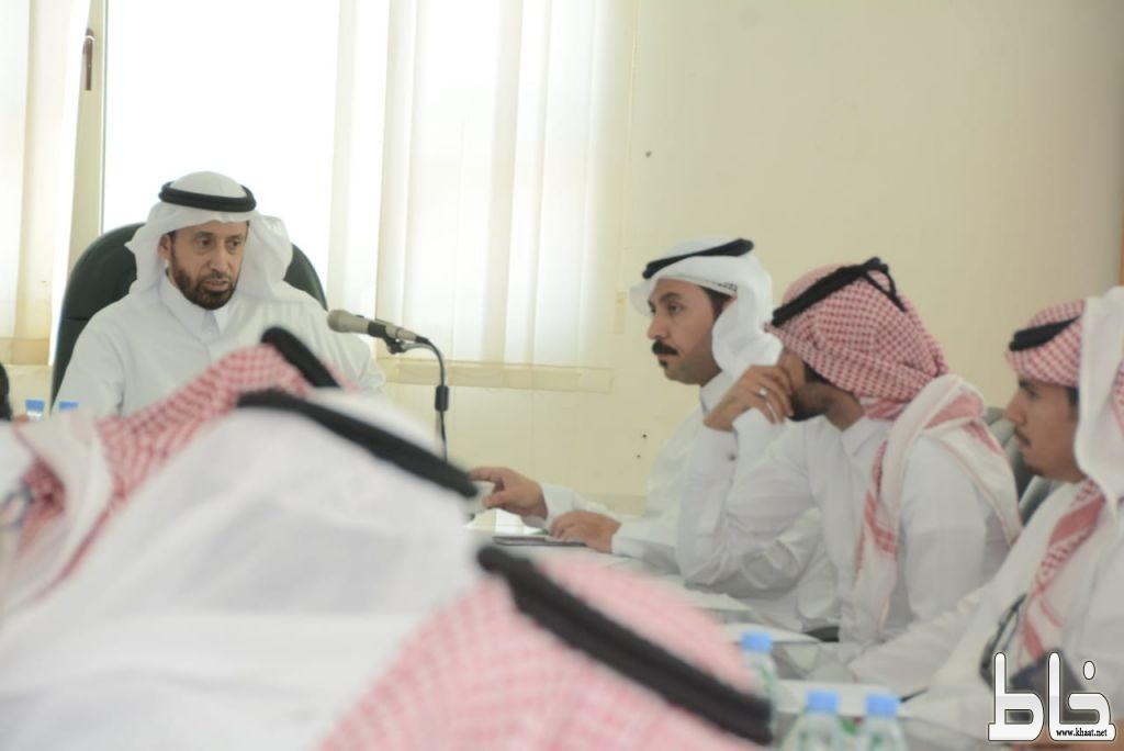 وكيل محافظة محايل يرأس اجتماع المجلس المحلي بالمحافظة
