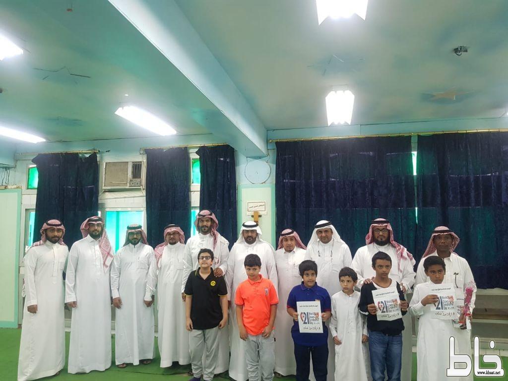 التربية الخاصة بمدرسة ابن الاثير  تحتفل باليوم العالمي لمتلازمة داون