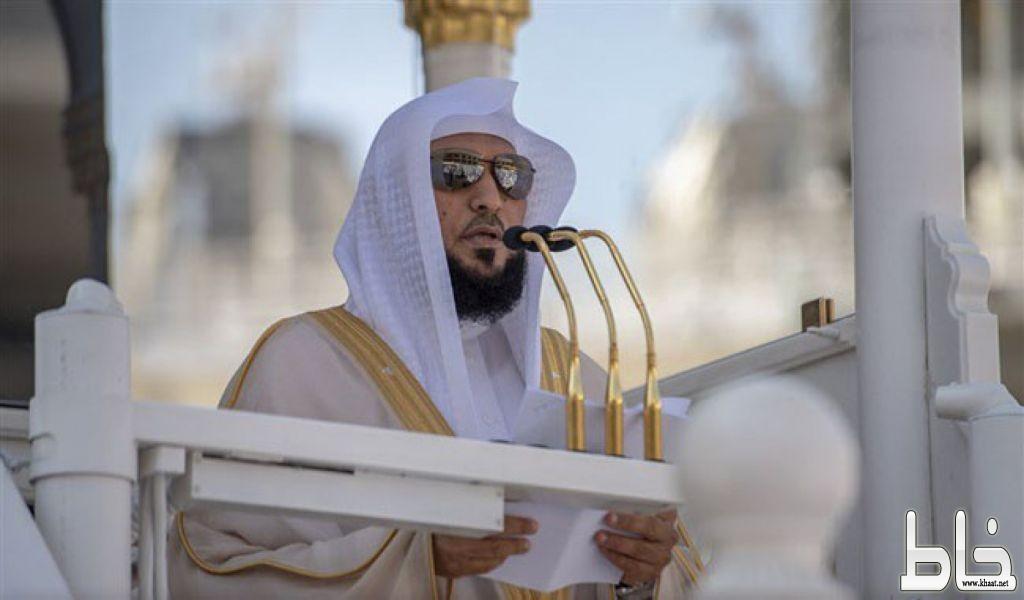 إمام الحرم المكي: خطابات العنف والتحريض من صور الإرهاب والتطرف