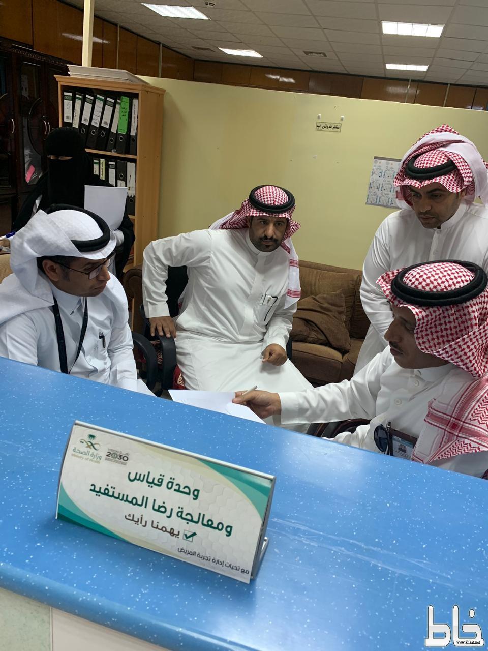 السلومى يدشن وحدة قياس ومعالجة رضاء المريض بمستشفى المجاردة