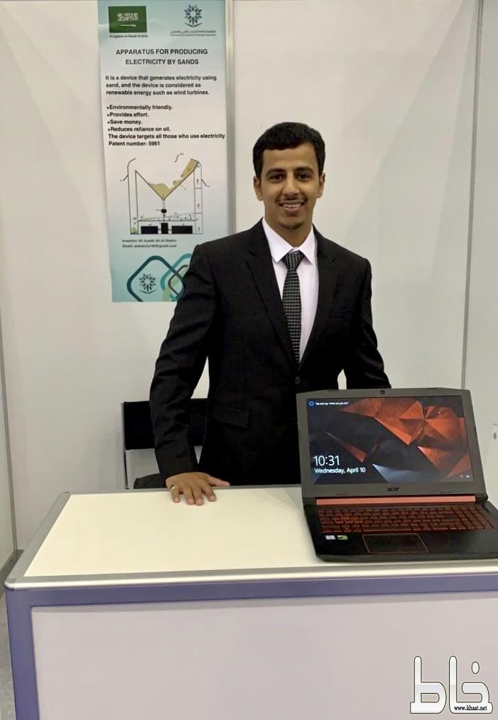 المخترع الشاب علي الشهري يحصد جائزة موسكو العالمية في معرض جنيف للمخترعين