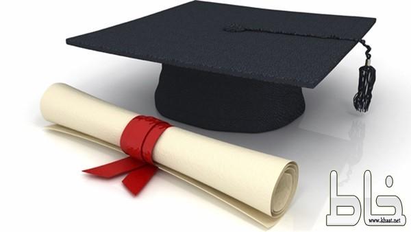 """درجة """"الدكتوراه"""" مع مرتبة الشرف من جامعة ام القرى لـ فاطمة محمد عبدالله الشهري"""