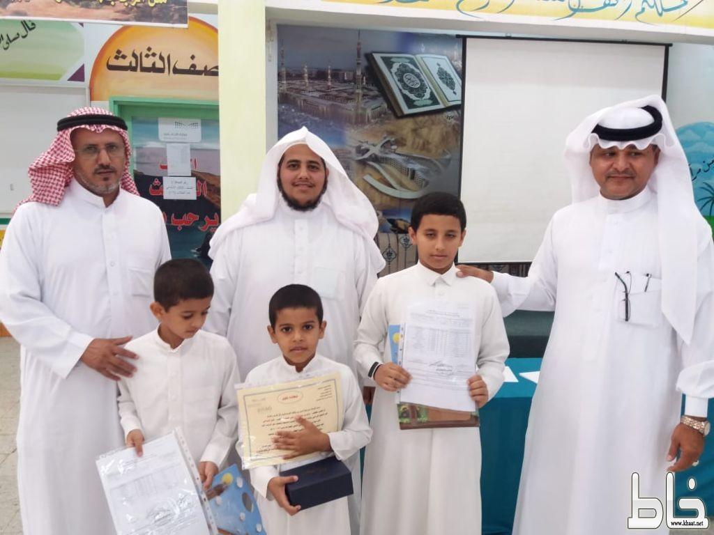 ابتدائية أنس بن مالك تحتفي بطلابها